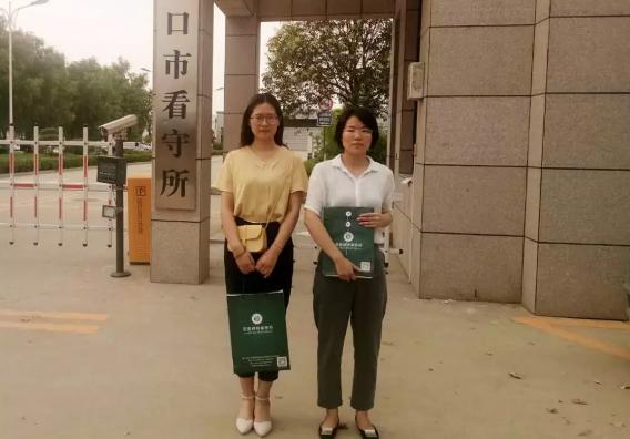 刘娅静、王智慧(实习)律师前往周口市看守所会见涉嫌侵犯公民个人信息罪的姜某。